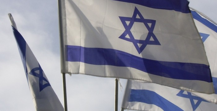 דגל לבניין